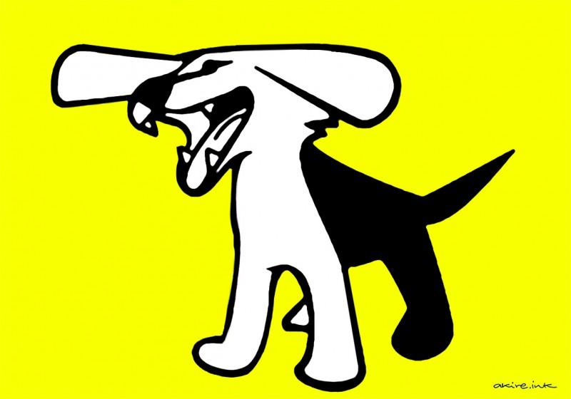 logo puppy